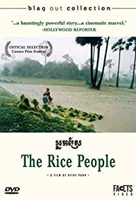 Primary photo for Rice People