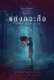 Krasue: Inhuman Kiss (2019) Sang Krasue 720p