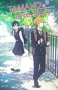 Tamako Market Love Storyตำนานรักทามาโกะ เดอะมูฟวี่