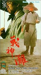 Se på online film nå ser du meg Beach of the War Gods [320p] [1020p] [480x272] by Yu Wang