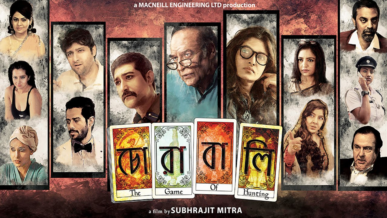 Bdmusicalltime: chorabali 2012 bangla full movie free download 400mb.
