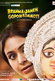 Brahma Janen Gopon Kommoti (2020) HDRip bengali Full Movie Watch Online Free MovieRulz