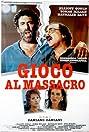 Massacre Play (1989) Poster