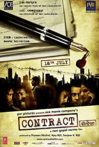 Movie trailers downloads Contract India [[movie]