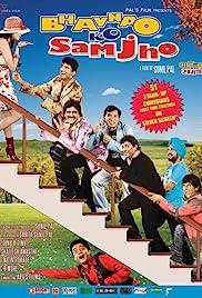 Bhavnao Ko Samjho Poster