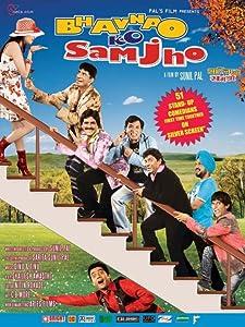 Bhavnao Ko Samjho full movie online free