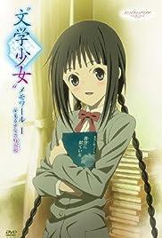 Watch Movie Bungaku Shoujo (2010)