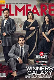 63rd Filmfare Awards Poster