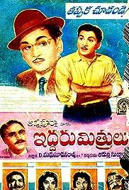 Iddaru Mitrulu Poster