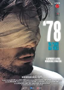 '78: The Getaway tamil dubbed movie download