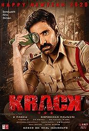 Krack Poster