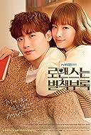 Bulyaseong (TV Series 2016–2017) - IMDb