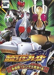 Kamen Rider Blade in hindi movie download
