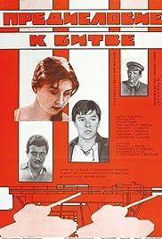 Predisloviye k bitve Poster