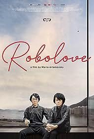 Hiroshi Ishiguro in Robolove (2019)