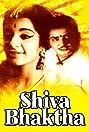Shiva Bhakta (1969) Poster
