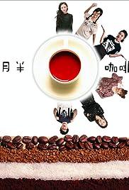 Chubby Café Poster