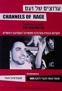 Best site to watch new movies Arotzim Shel Za'am [720x576]