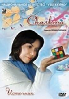 Chasma (2006)