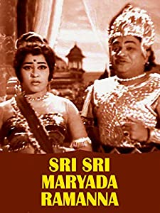 Recommended free movie downloads Sri Sri Sri Maryada Ramanna by [2k]