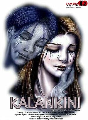 Kalankini Based on the Novel by Gulshan Nanda 1993 movie, song and  lyrics