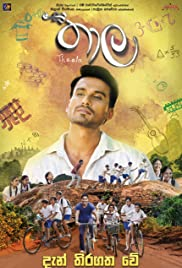 Thaala Poster