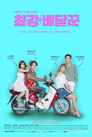 Where to stream Strongest Deliveryman