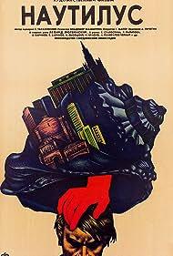 Nautilus (1990)