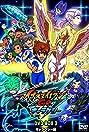 Inazuma Eleven Go 2: Chrono Stone (2012) Poster