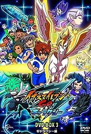 Inazuma Eleven Go 2: Chrono Stone Poster