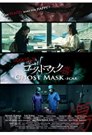 Ghost Mask: Scar