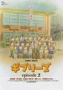 Bittorrent download site movies Ghiblies: Episode 2 Japan [HDRip]