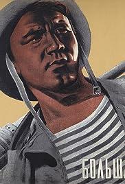 Bolshaya zhizn Poster