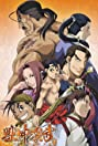 Hero Tales (2007) Poster