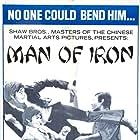 Chou lian huan (1972)