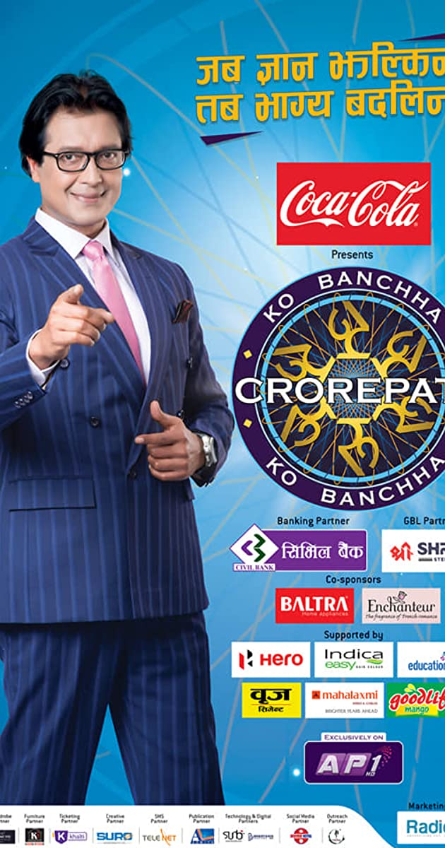 Download Ko Banchha Crorepati or watch streaming online complete episodes of  Season1 in HD 720p 1080p using torrent