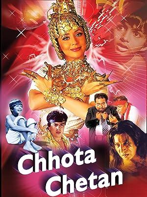 Fantasy Chhota Chetan Movie