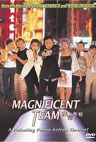 Fei chang jing cha (1998)