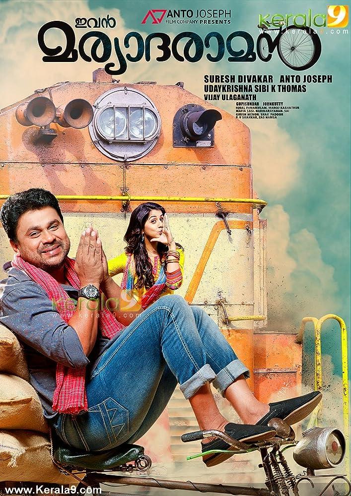 Ghapla (2019) 720p Hindi 750MB
