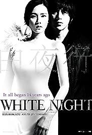 Watch Movie White Night (2009)