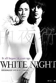 Watch Movie White Night (Baekyahaeng: Hayan eodoom sokeul geolda) (2009)