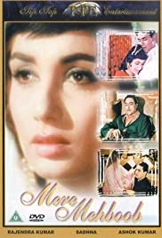 Mere Mehboob (1963) Poster - Movie Forum, Cast, Reviews