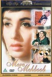 Mere Mehboob Poster