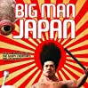 Big Man Japan (2007) with English Subtitles on DVD on DVD