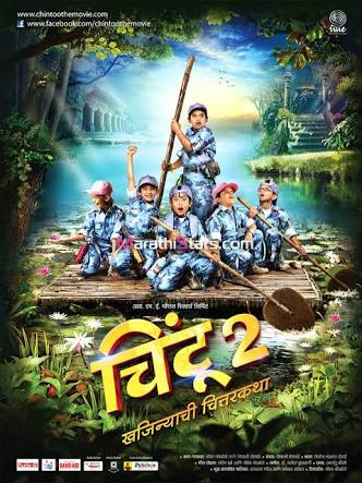 chintoo 2 marathi movie download