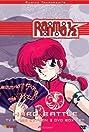 Ranma ½: Nettô-hen