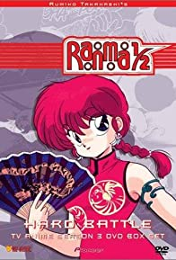 Primary photo for Ranma ½: Nettô-hen