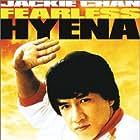 Xiao quan guai zhao (1979)