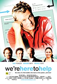 We're Here to Help (2007)