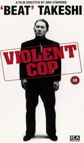 Violent Cop (1989) - IMDb